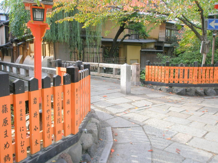 祇園 (お笑いコンビ)の画像 p1_13